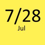 7月28日